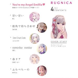 月刊誌RUGNICA エミリア特集♡