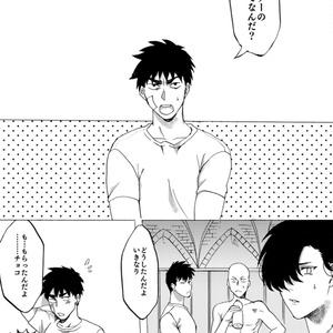 【桜進合同誌】give me your ×××