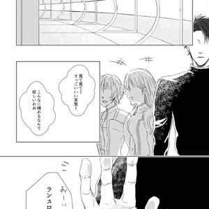 【ランガウェ】さんびか