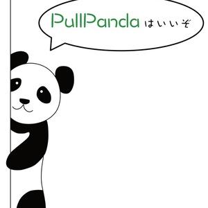 PullPandaはいいぞ