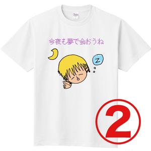 全て1点モノ!結城汰郎デザインTシャツ