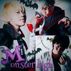 【匿名配送】13single「Monster's high」通常版