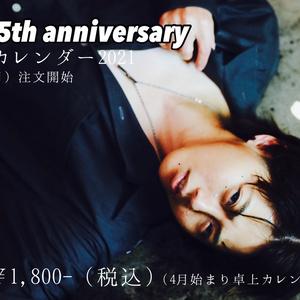 The 5th anniversary カレンダー2021【4月始まりカレンダー】