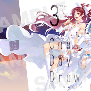 One Day Drawing vol.3