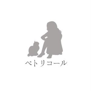 【「欠陥品の集まる谷」ED】「ペトリコール」【配信限定3rdシングル】