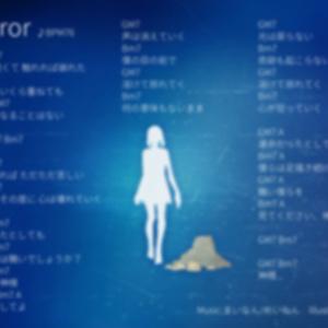 「Terror」コード譜付き歌詞カード