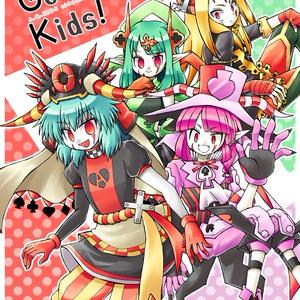 Go!Go!Kids!