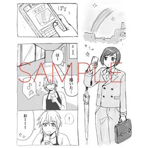 A3! 100のお題の本 Vol.2  26-50