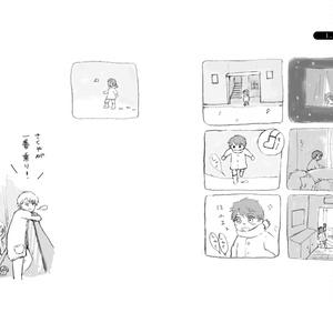 A3! 100のお題の本 Vol.1 1-25