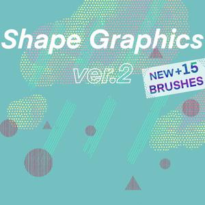 Procreateのための図形グラフィック作成ブラシ「Shape Graphics」35本セット
