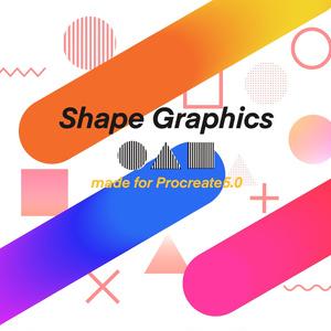 Procreateのための図形グラフィック作成ブラシ「Shape Graphics」20本セット