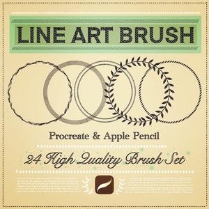 Procreateで使えるラインアートブラシ24本セット