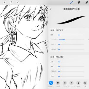 Procreateブラシ ペン入れ用 主線鉛筆ブラシセット(v1.0)
