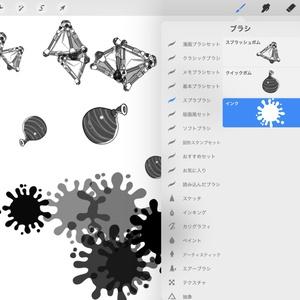 Procreateで使えるSplatoonスプラッシュボムブラシ ver.1.0