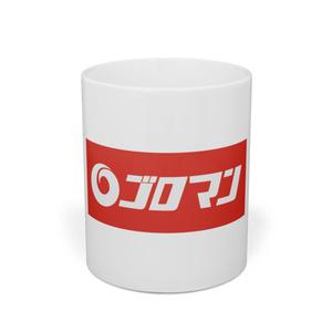 ゴロマン公式マグカップ(旧ロゴ)