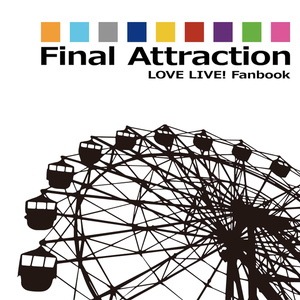 Final Attraction