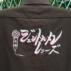 ジェントルメンレコーズレーベルロゴワークシャツ(Sサイズ)#10