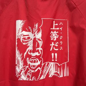 『ハイクラス!!』ナイロンスタジアムジャケット(レッド / ホワイト・Sサイズ)