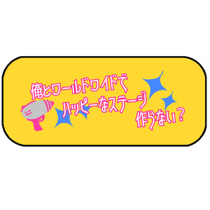 せむ缶バッジ(4個セット)