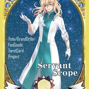 FGOタロットカード企画「ServantScope」セット