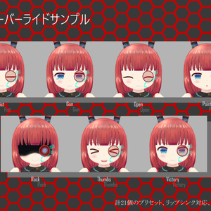 オリジナル3Dモデル『ドライツェーン』