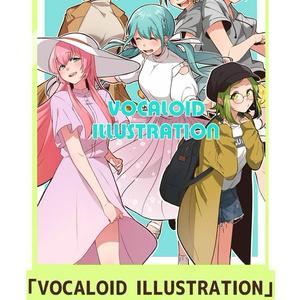 「VOCALOID ILLUSTRATION」(ボカロイラスト集)