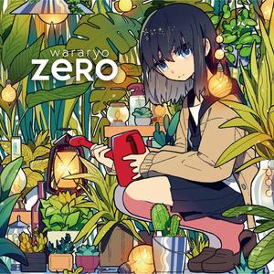 wararyo Zero【DL版】