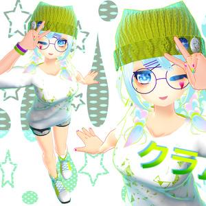 【オリジナル3Dモデル】クラム