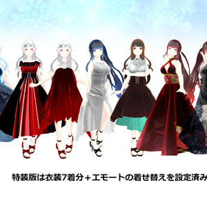 【オリジナル3Dモデル】snowlily