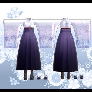 【スキニング済衣装】袴セット