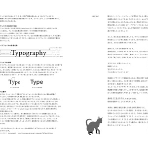 少女と活字 プラチナ・コレクション 電子版(PDF)