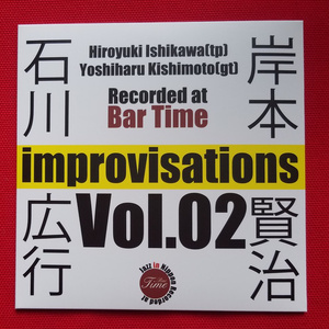 Jazz in Nippon Recorded at Bar Time 石川広行 岸本賢治 Improvisations Vol.02