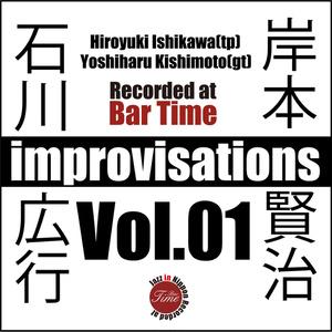 デジタルダウンロード無料コード付き【数量限定版-通常版】Jazz in Nippon Recorded at Bar Time 石川広行 岸本賢治 Improvisations Vol.01