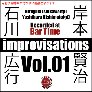 Jazz in Nippon Recorded at Bar Time 石川広行 岸本賢治 Improvisations Vol.01