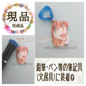 【現品】痛ネイルチップ♡ブラシリング/hm-kd