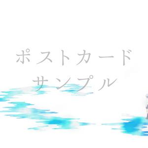 ポストカード ウユニ