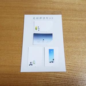 ぬいのコミケセット(ぬい用サイズ)