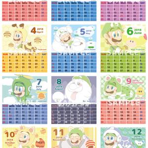 ルイージミニカレンダー2018