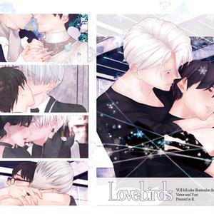 【Lovebirds】ヴィク勇フルカラーイラスト本#02