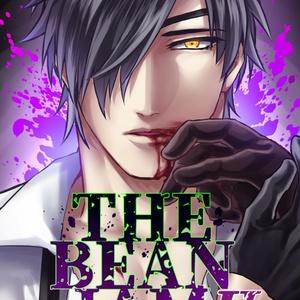THE BEAN JAM Ⅱ
