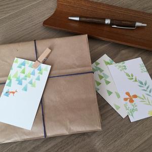 Chocotto card(メッセージカード)