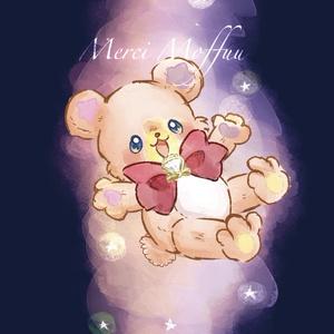 Merci Moffuu(メルシーモッフゥ)