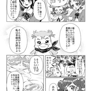 メール・エ・オートル