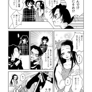 【完売】PAST!