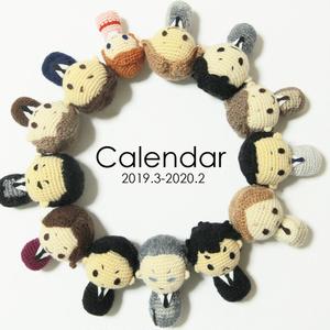 あみ機関カレンダー【JG】