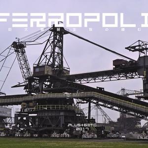 FERROPOLIS 巨大機械生物の棲む街