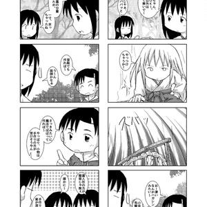 魔法少女えんび~なえんび~の(4)