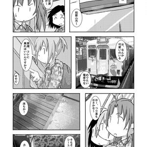 陽炎・不知火・黒潮が由良要塞(友ヶ島&加太)に行くお話