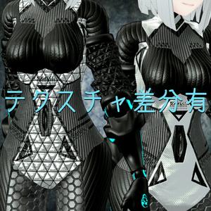 【オリジナル3Dモデル】-VAGRAND- ベイグランド