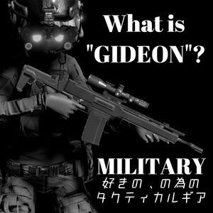 GVR-1 Combat uniform(ミーシェちゃん向け)